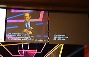 Rick Rashid da una demostración de la nueva tecnología de reconocimiento de voz de Microsoft (Crédito: Microsoft)