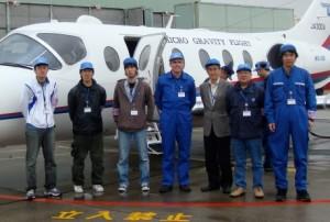 Grupo de científicos japones que han usado los cielos para hacer crecer cristales bajo gravedad cero.