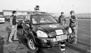 El automóvil militar no tripulado superó la prueba de 114 kilómetros. (Crédito: China.org)