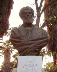 Abul al-'Ala' Al-Ma'arri. Crédito: Wikipedia.