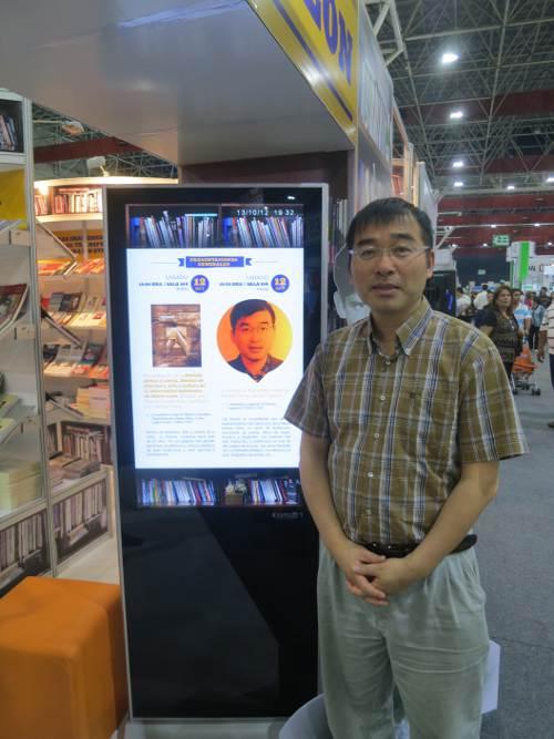 Book Fair in Monterrey